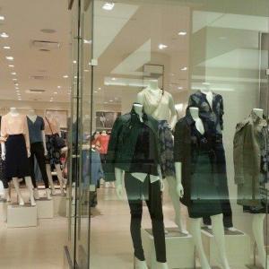 Aromas para lojas de roupas